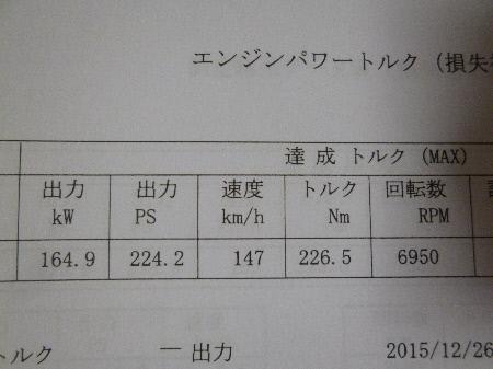 P1020415(1).jpg