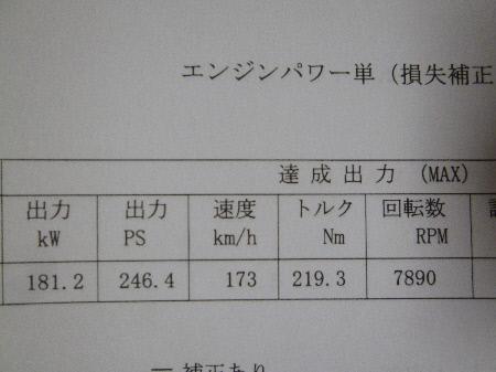 P1020416(1).jpg