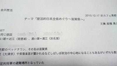 IMG_20151217_113016.jpg