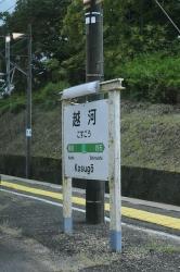 15875.jpg