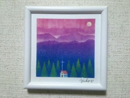 悠久の山と森の教会20121104