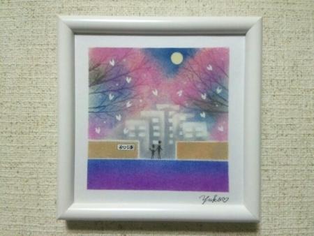 西口公園の桜20140209