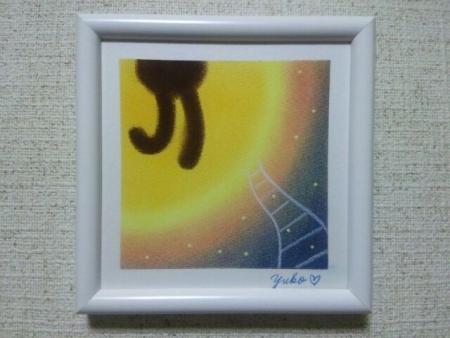 月のうさぎ20110410