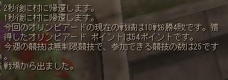 orin_2016022806273467a.jpg