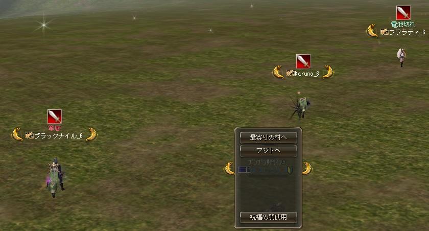 yumi_2016022201073772c.jpg