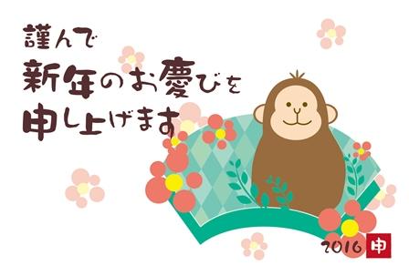 2016-00082-2[1]