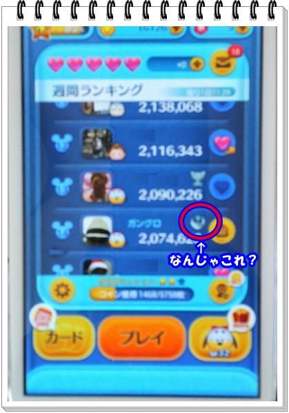 2459ブログNo5