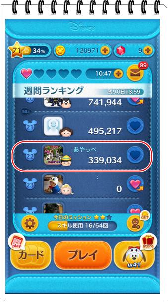 2499ブログNo1