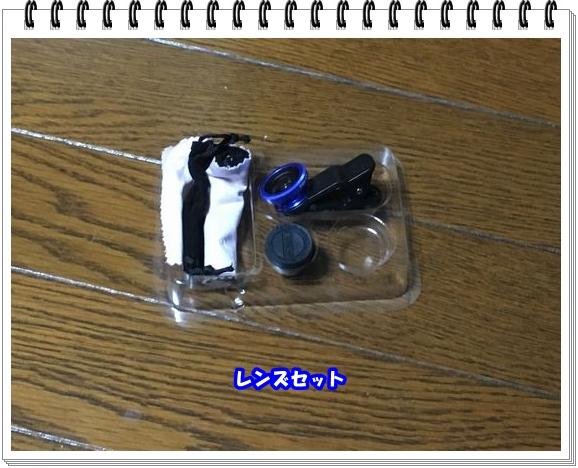 2537ブログNo3