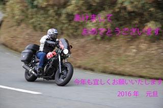 201501129-0071.jpg