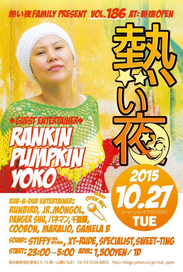 Rankin Pumpkin Yoko event Reggae Tokyo