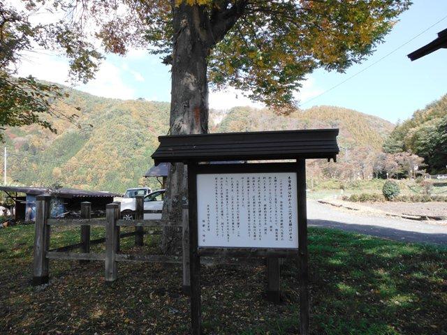 木曽義仲居館 (2)