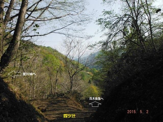 黒川城(小谷村) (3)