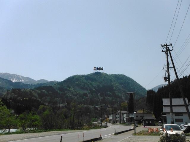 黒川城遠景②