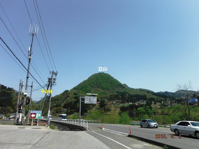 黒川城(小谷村) (100)