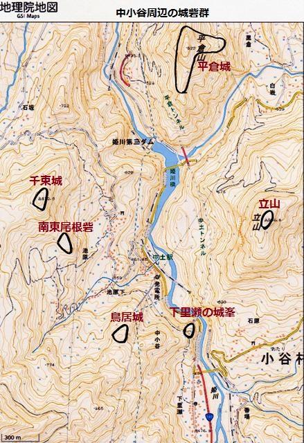 小谷周辺図