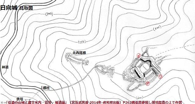 日向城縄張図① 001