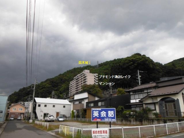 高木城(下諏訪町) (63)