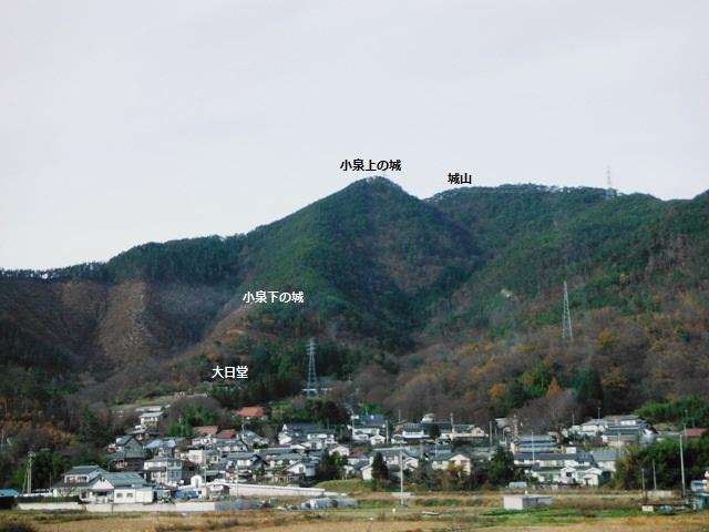 小泉上の城2015 (95)