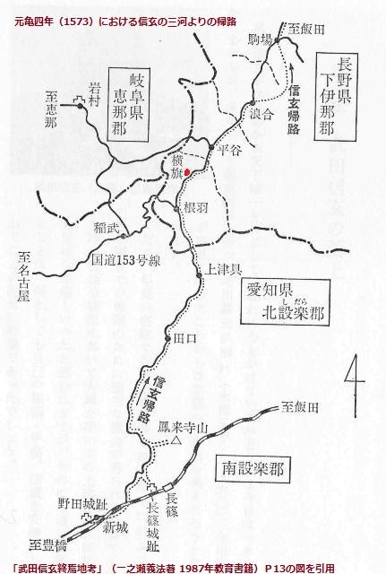 根羽村周辺図 001