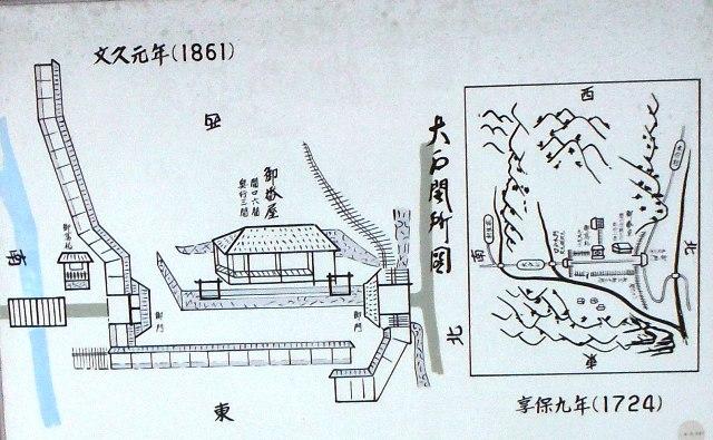 大戸関所跡 (5)