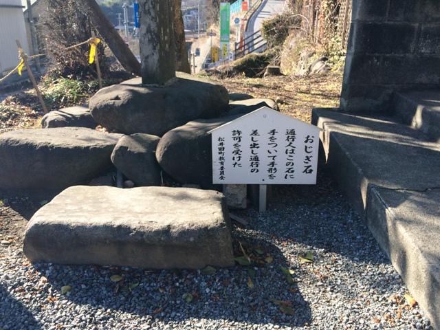横川関所 (3)