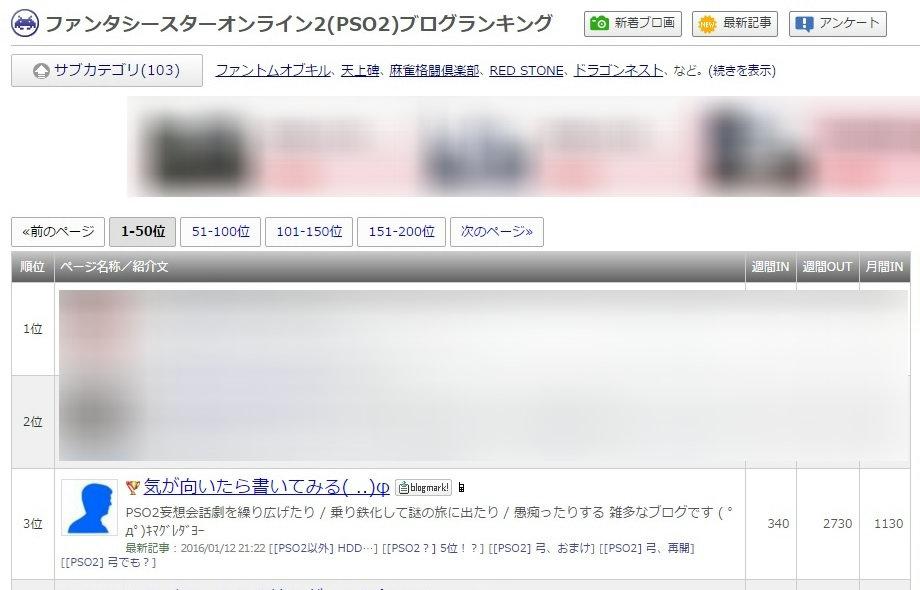 20160130_03.jpg