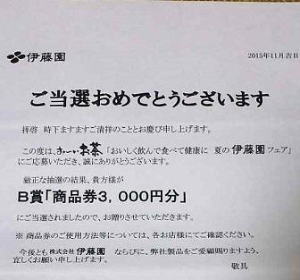 151116_0515~01