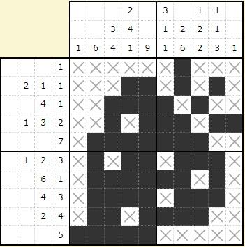 ビッグローブビンゴ2016おえかきパズル答え