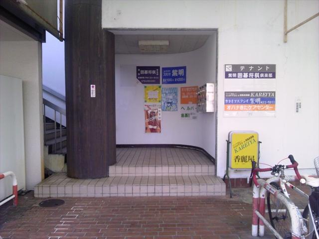 2016022706.jpg