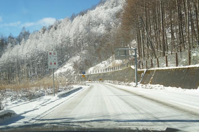 極上の雪上走行