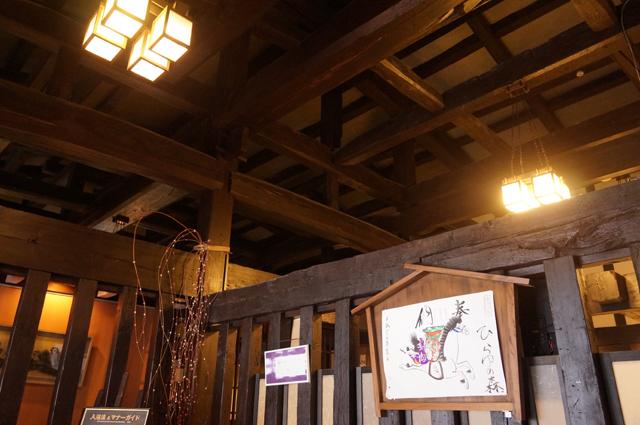 平湯の森の玄関