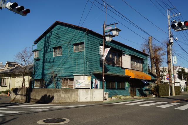 武蔵野うどん 小島屋