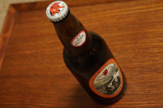 豊田ビール