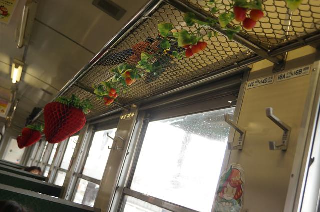 おとちゃん列車の車内