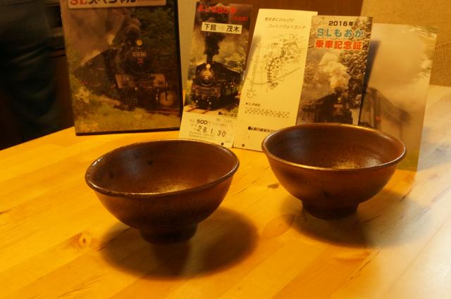 買ってきた益子焼の茶碗
