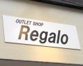 Regalo盛岡店
