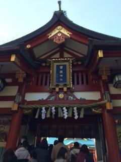 」日枝神社