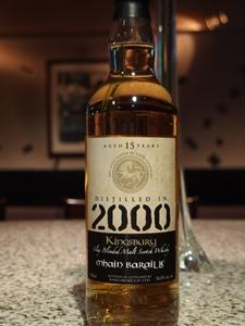 キングスバリー メインバライル 2000