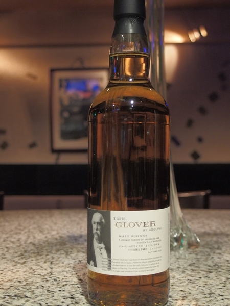 The GLOVER By Adelphi 14y_600