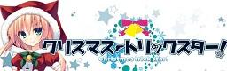 banner_20151225135900824.jpg