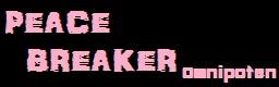 banner_2015122822302607d.jpg