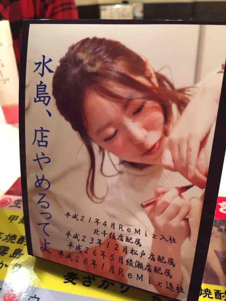 fc2blog_201601221026451bb.jpg