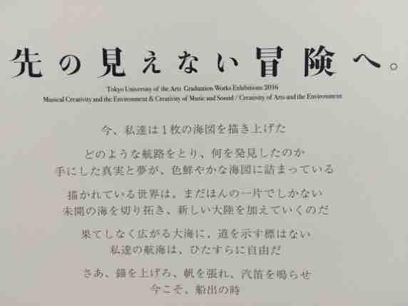 fc2blog_201601251341200ac.jpg