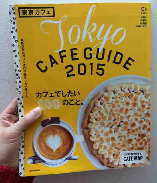 fc2blog_20160219101142565.jpg
