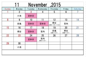 201511月カレンダーweb