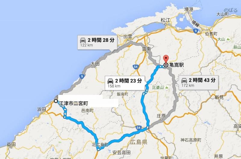 奥出雲町亀高 (800x528)