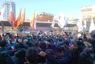 民主労総新年闘争宣布式
