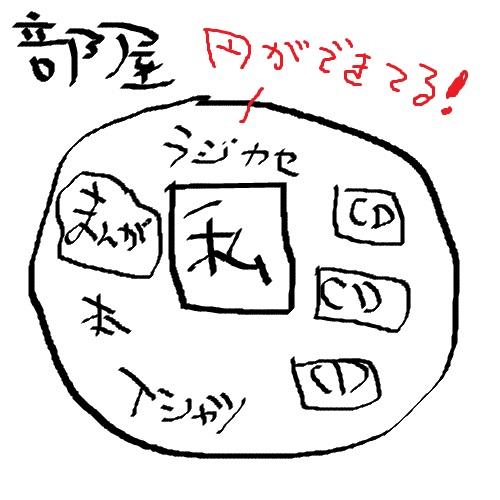 20160106_01.jpg