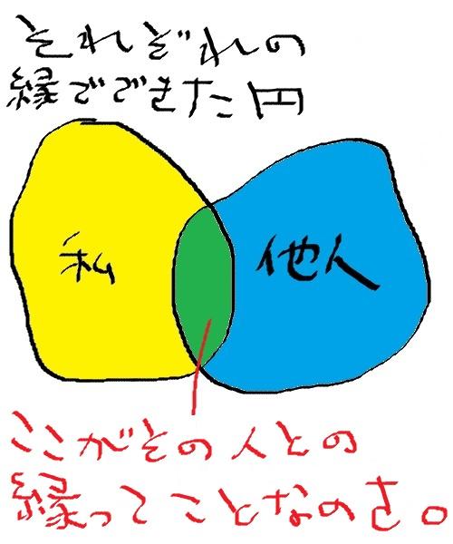 20160106_03.jpg